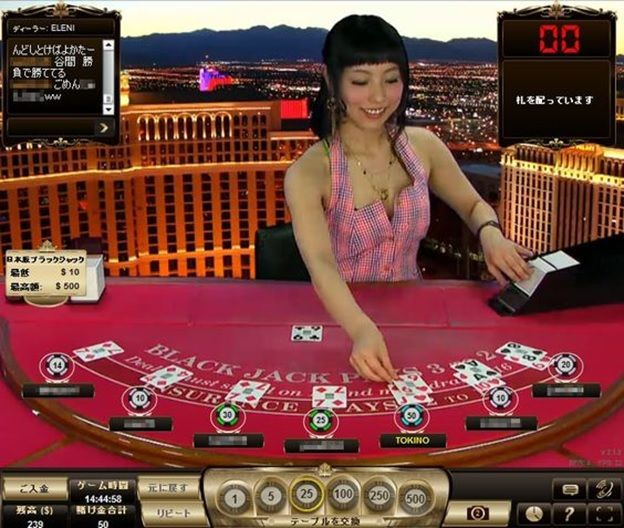 Tbsbet Blackjack Game